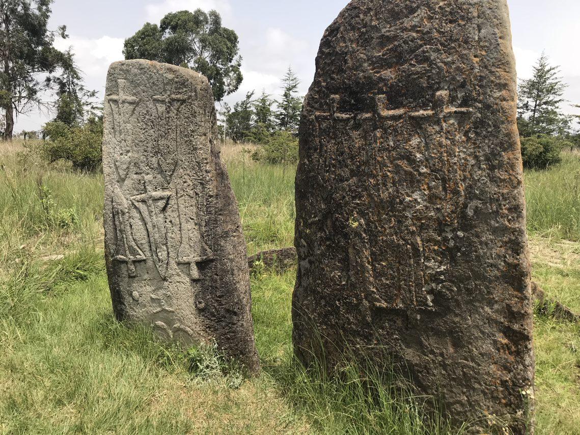 Tiye UNESCO