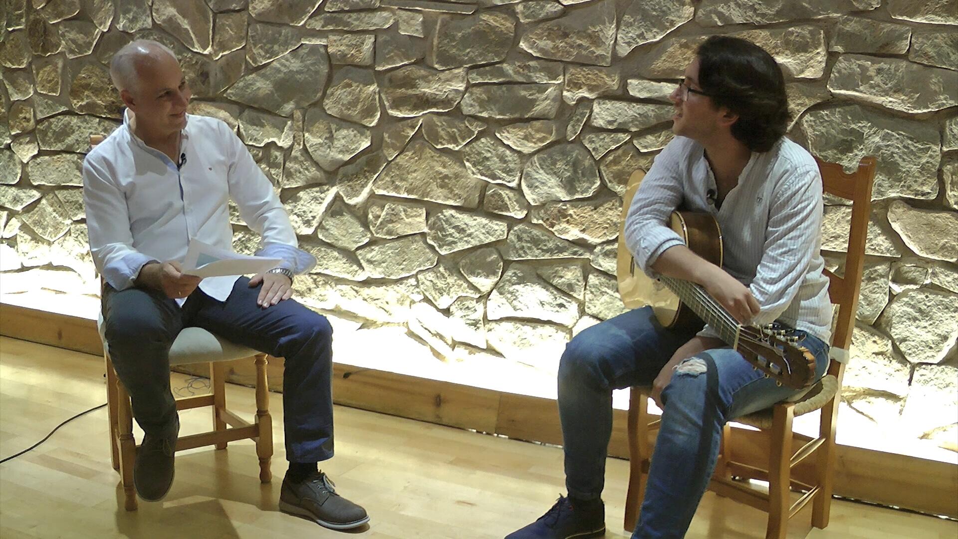 Corazón Flamenco David de Arahal 2021