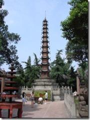 Wenshu Yuan, Thousand Buddha Peace Pagoda