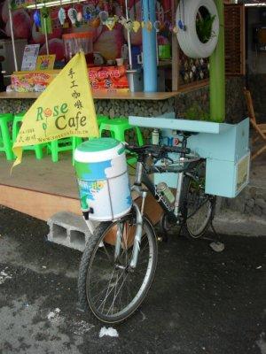 山海軒~賣咖啡的腳踏車~