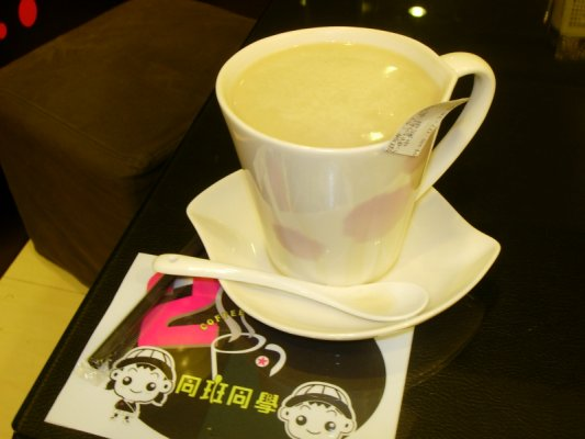 阿珠的~熱鮮奶紅茶~NT 35 大洋~