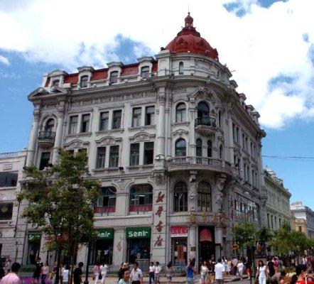 中央大街 教育书店