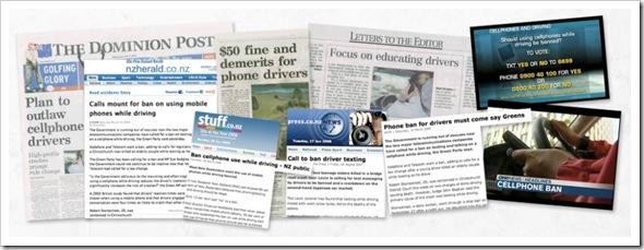 Text_Driver_Press