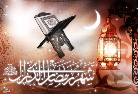 المسابقة الاسلامية الرمضانية الكبرى الثالثة تحت اشراف القمر